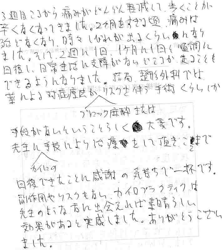 voice65_2